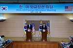 Secretary Kerry and South Korean Foreign Minister Yun Hold News Conference