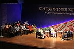 Secretary Clinton Participates in a Townterview With Bangladeshi Youth