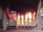 Fire test; World Trade Center