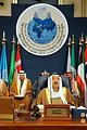 Kuwaiti Amir Pledges $500 Million at Outset of Syrian Donors' Conference