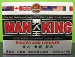 Man King