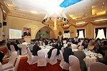 Delegates Participate in the U.S.-Turkmenistan Business Council Forum