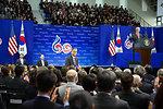 Vice President Biden Introduces Ambassador Kim at Yonsei University