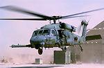 Pave Hawk lift off