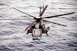 Pave Low III