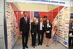 Secretary Clinton Visits the AmCham in Baku