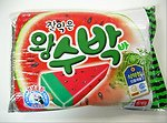 RECALLED – Frozen fruit bar (watermelon flavor)