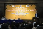 Under Secretary Burns Delivers Remarks