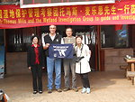 Get Your Goose On! - in China!