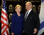 Secretary Clinton before her meeting With Israeli Prime Minister-Designate
