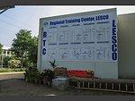 RTC, LESCO Lahore