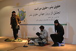 Human Rights Day at the Afghan Center, Kabul University