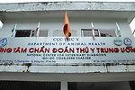 Sign of Vietnam Department of Animal Health, Hanoi
