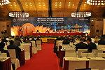 INTERPOL General Assembly in Hanoi, November 2011