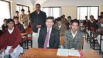 Government Boys' Higher Secondary School Rera