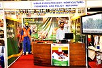 FIRMS project stall at the DAWN Agri Expo