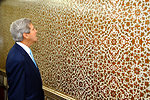 Secretary Kerry Admires a Hand-Painted Wall