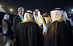 Secretary Kerry Arrives in Kuwait City