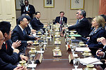 Secretary Clinton Holds a Bilateral Meeting With Chinese Foreign Minister Yang