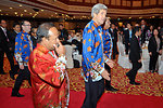 Secretary Kerry Enters the ASEAN Ministerial Dinner