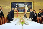 Secretary of State Kerry and Defesnse Secretary Hagel Arrive for the U.S.-Japan Security Consultative Meeting (2 2) in Tokyo