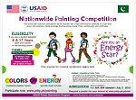 Urdu ad - Colors of Energy