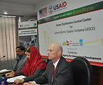 U.S. Improves LESCO's Capacity to Reduce Load-Shedding
