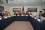 Secretary Kerry Attends the Trilateral Meeting