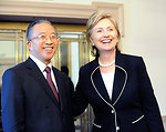 Secretary Clinton Meets Chinese State Councilor