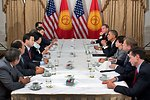 President Obama Holds a Bilateral With Kyrgyzstan President Otunbayeva