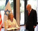 Secretary Clinton With Israeli President Peres