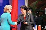 Secretary Clinton and Chinese State Councilor Liu Yandong Shake Hands