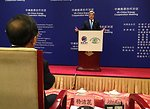 Secretary Kerry Speaks about U.S.-China Energy Cooperation