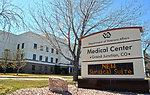 Sacramento District completes $13 million addition at VA medical facility