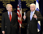 Senators McCain and Lieberman Hold a Press Conference
