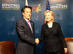 Secretary Clinton Meets With Japanese Foreign Minister