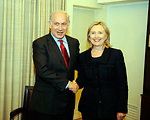 Secretary Clinton Is Greeted By Israeli President Netanyahu