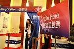 A Chinese Woman Exits the Mock Voting Booth