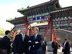 Secretary Kerry in Front of the South Gate to Beihai Park