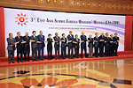 Secretary Kerry Participates in ASEAN Group Photo
