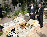 Administrator Bolden and Ambassador Shapiro Visit the Graves of of Ilan and Asaf Ramon in Nahalal Cemetery