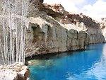 bamiyan 042908-oc 043