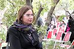 Afghan Youth Festival