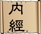 Nei Jing Scroll
