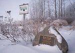Bear Creek, in Story County, Iowa, was dedicated a
