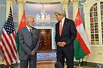 Secretary Kerry and Omani Foreign Minister Yusuf bin Alawi bin Abdullah Address Reporters
