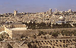 This was a view of Jerusalem, Israel, October 1993