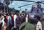 This 1976 photograph depicted a helicopter that ha