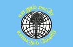 The Tamil Flag