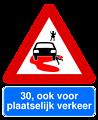 speed kills w notice mutrax